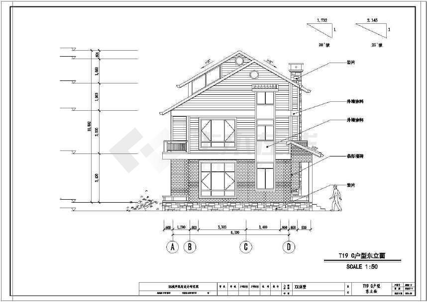 比较受欢迎的别墅建筑设计图-图2