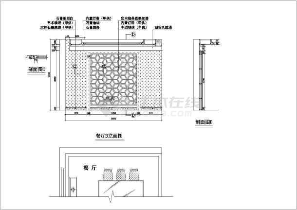 精致欧式住宅全套装修设计施工图-图3