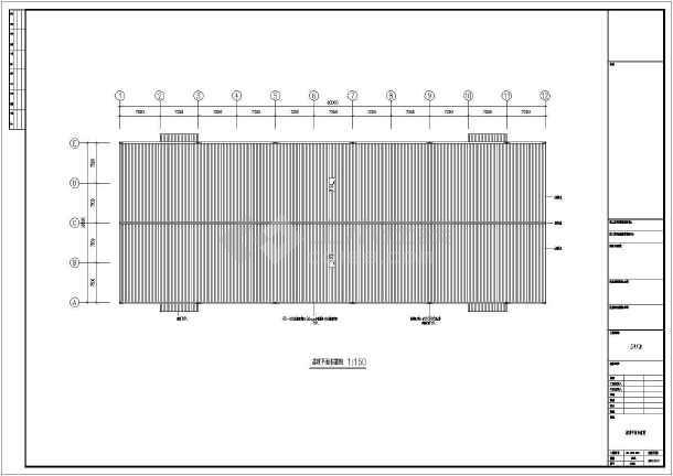 某公司钢结构厂房CAD图(含设计说明)-图2