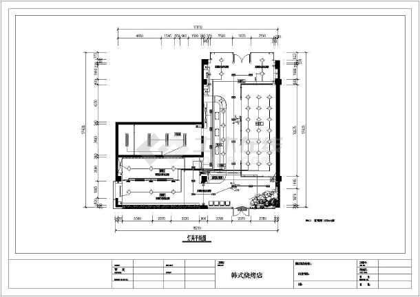 韩式料理店全套装修设计施工图-图1