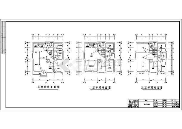 某地别墅电气设计方案设计全图-图2