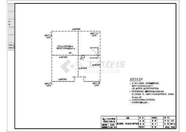 某地别墅电气设计方案设计全图-图3