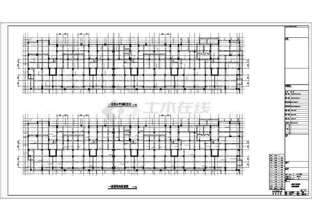 宁海某剪力墙住宅结构设计图-图1