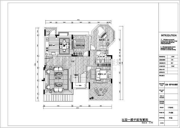 西欧风格别墅全套装修设计施工图-图1