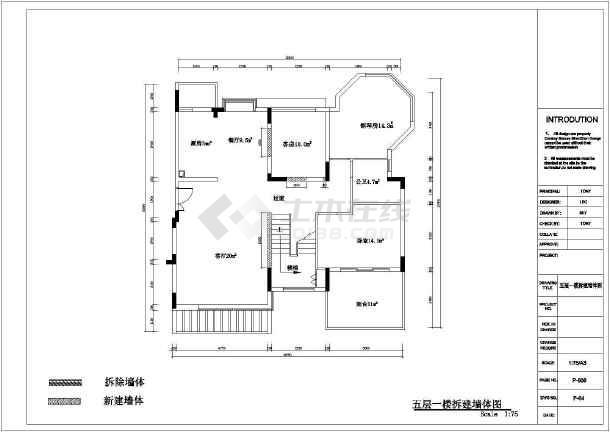 西欧风格别墅全套装修设计施工图-图3