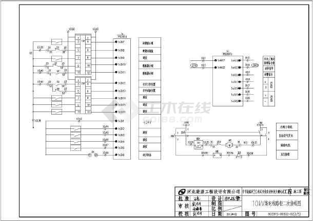[山东]20兆瓦光伏农业科技大棚电站电气图(含无功补偿接线图)-图2