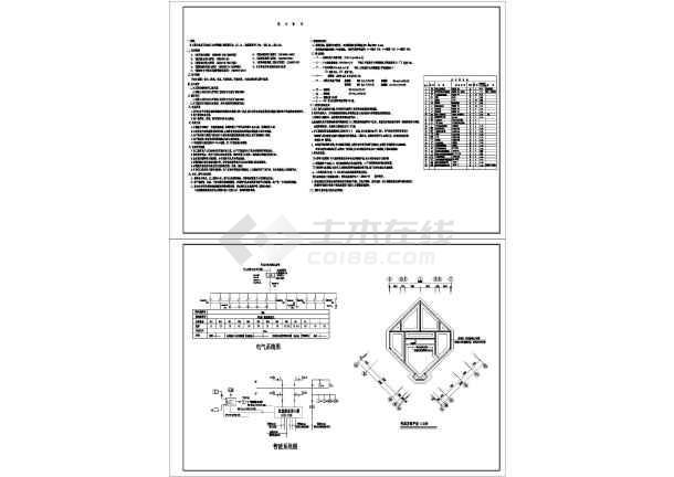 某高档山庄别墅电气施工图CAD图纸-图1