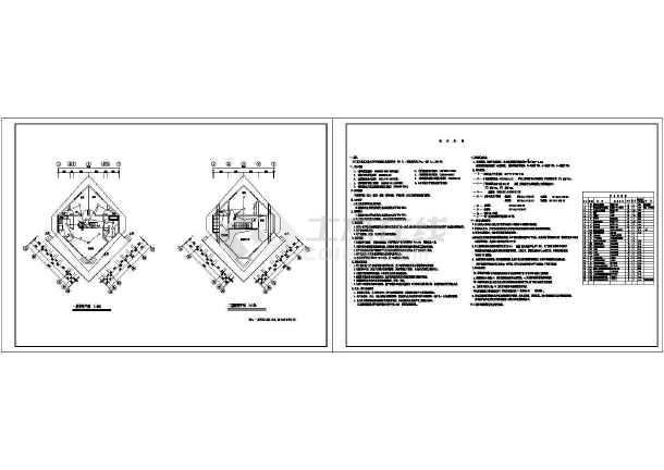 某高档山庄别墅电气施工图CAD图纸-图2
