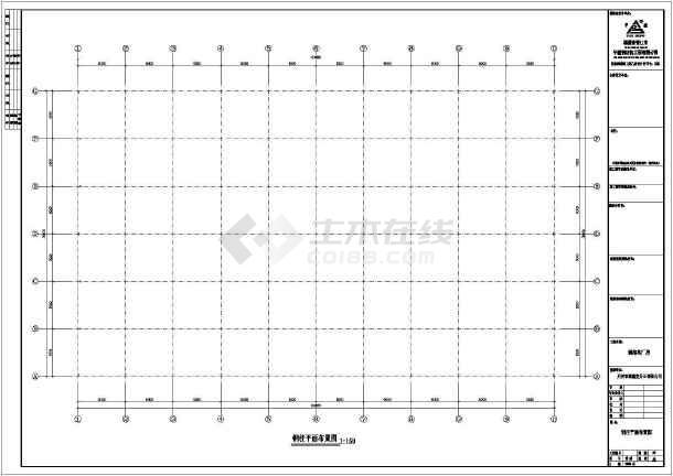 某公司钢筑厂房建筑结构CAD图纸-图1