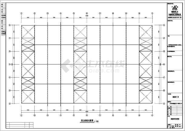 某公司钢筑厂房建筑结构CAD图纸-图2