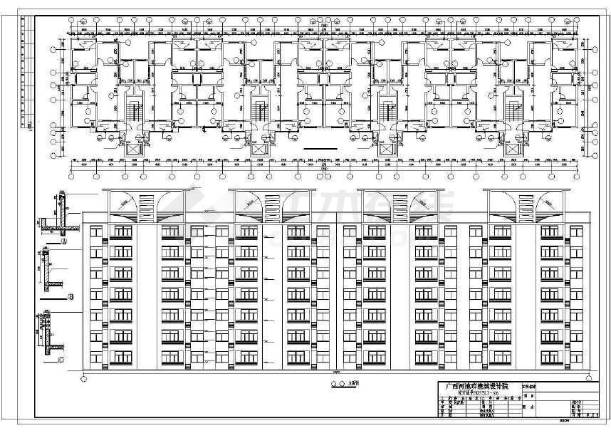 简单的住宅楼建筑设计方案图-图2