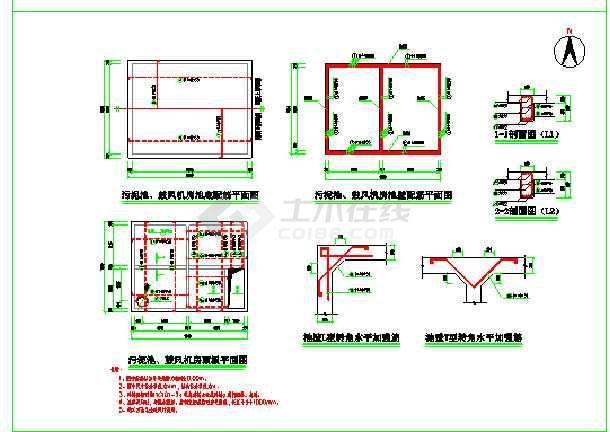 污水处理钢筋混凝土水池结构施工图纸-图1