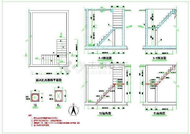 污水处理钢筋混凝土水池结构施工图纸-图3