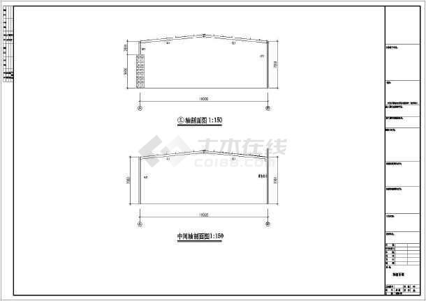 某地钢结构厂房CAD建筑图纸-图2
