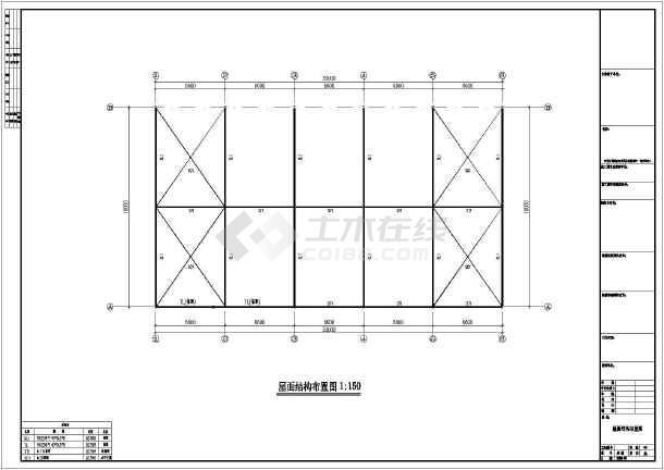 某地钢结构厂房CAD建筑图纸-图3