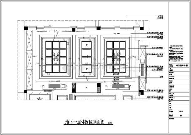 中式高档别墅装修设计施工图-图1