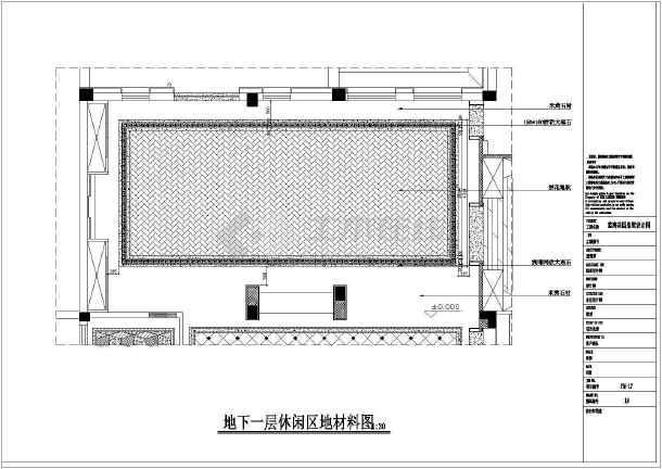 中式高档别墅装修设计施工图-图2
