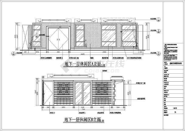 中式高档别墅装修设计施工图-图3