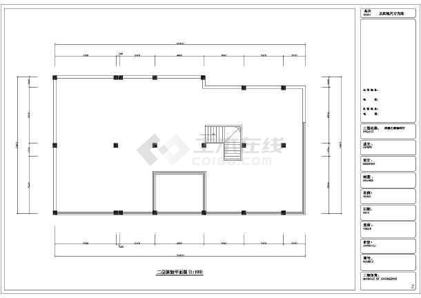 浪漫之都咖啡厅全套装修设计图-图3