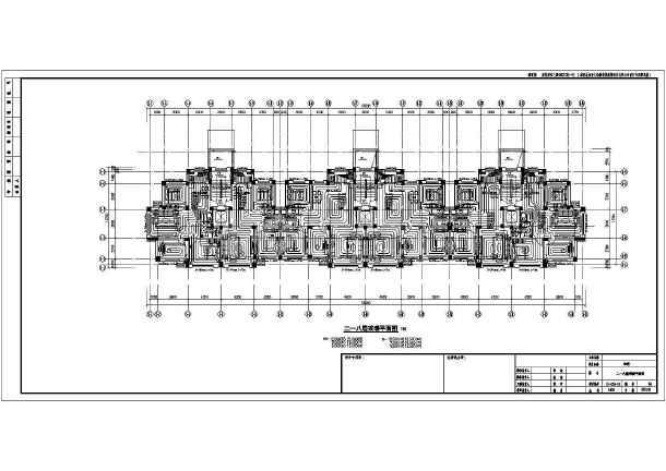 大连某住宅楼采暖图纸-图2