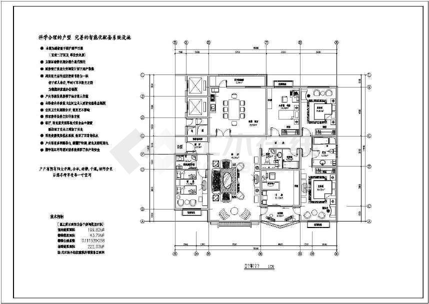 某地区住宅建筑方案cad图纸(共4张)-图1