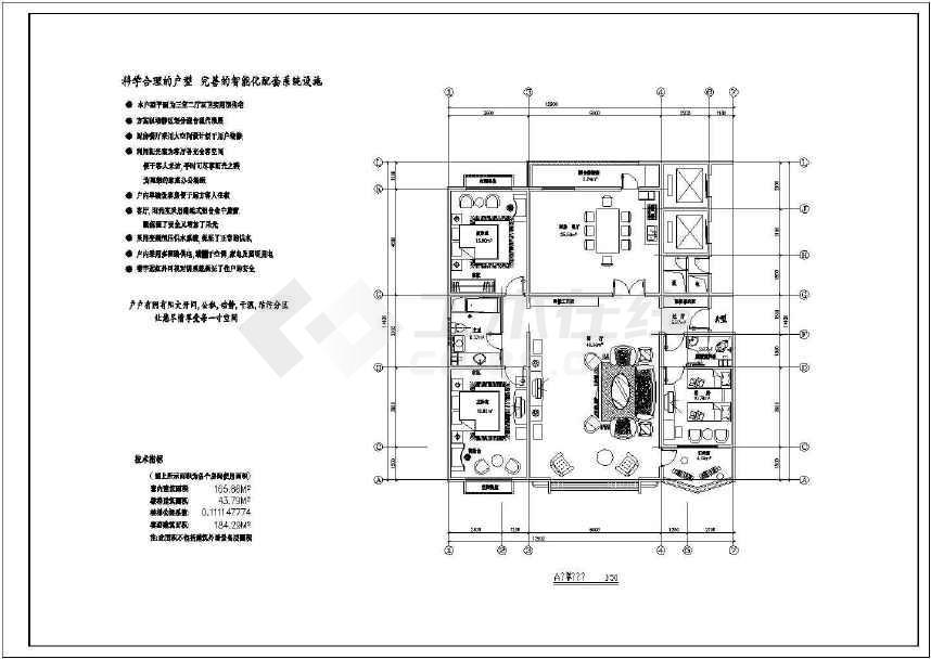 某地区住宅建筑方案cad图纸(共4张)-图2