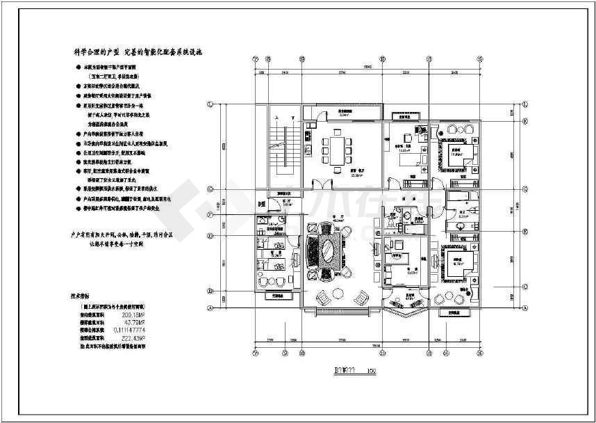 某地区住宅建筑方案cad图纸(共4张)-图3
