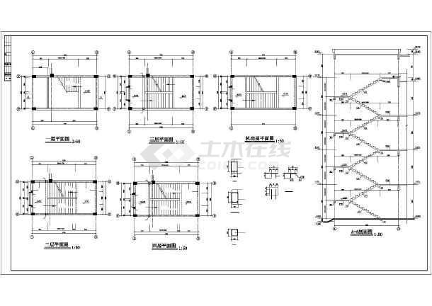 某中学食堂建筑结构施工图CAD图纸-图1