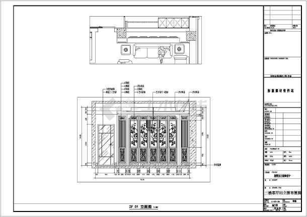 中式豪华别墅装修设计施工图-图2