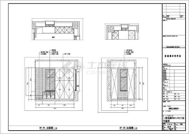中式豪华别墅装修设计施工图-图3