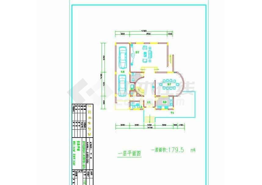 简约的别墅建筑方案图-图1