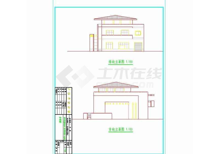 简约的别墅建筑方案图-图3