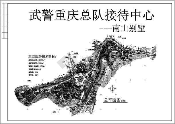 重庆某别墅建筑CAD设计施工图-图1