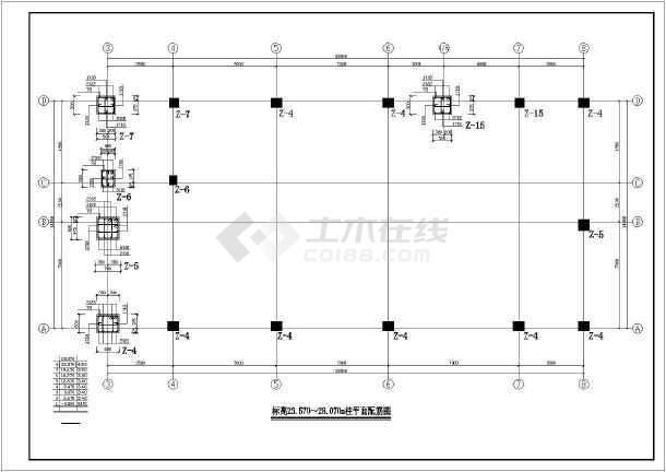某地检察院建筑结构施工CAD图-图1