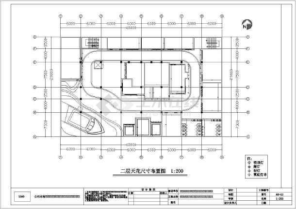 某四居室大型家装设计施工图-图2