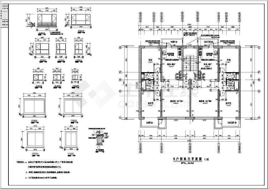 某地北方住宅楼建筑单元户型图(共4张)-图3