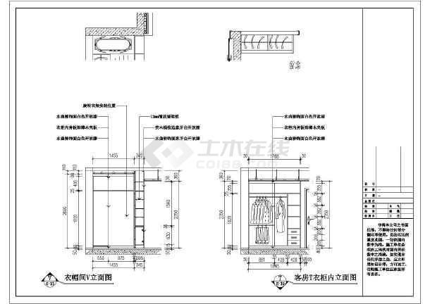 复式欧式别墅全套装修设计施工图-图1