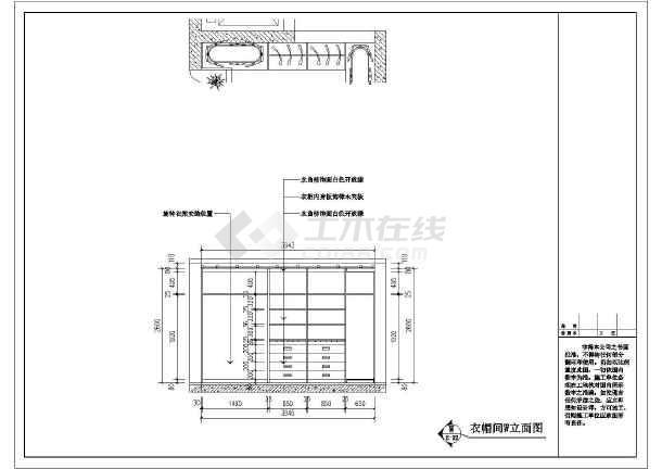 复式欧式别墅全套装修设计施工图-图2