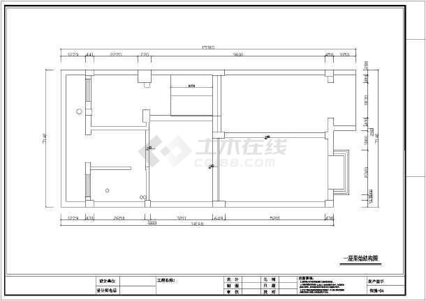欧式奢华别墅装修设计图-图1