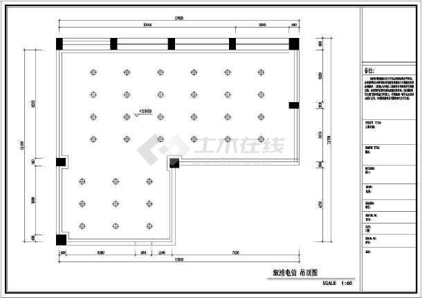 手机门店全套装修设计施工图-图3