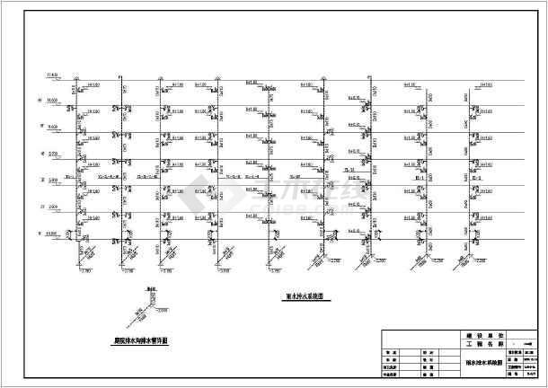 安徽六层单元式住宅楼给排水图纸-图3