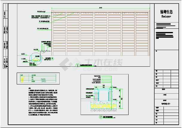 深圳某模块化垂直绿化生态种植容器施工CAD图纸(含设计说明)-图2