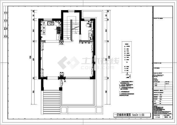 欧式独特别墅全套装修设计图-图2