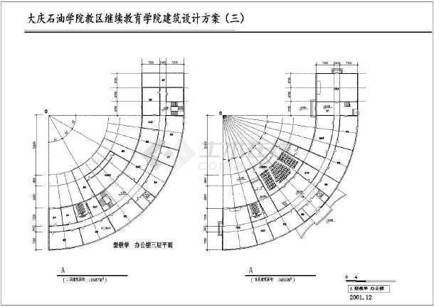 某地石油学院建筑设计方案图-图1