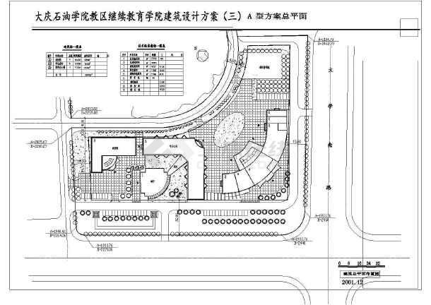某地石油学院建筑设计方案图-图2