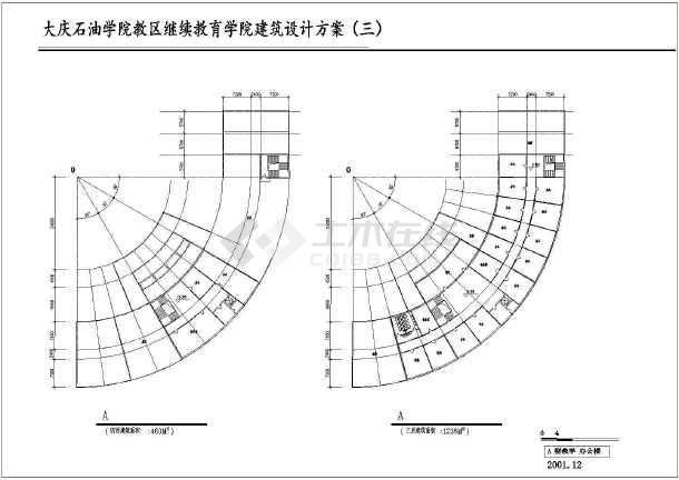 某地石油学院建筑设计方案图-图3