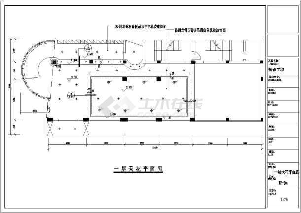 东方威尼斯咖啡厅装修设计施工图-图1