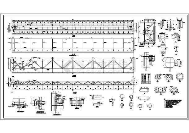 某50t吊车梁设计图纸-图2