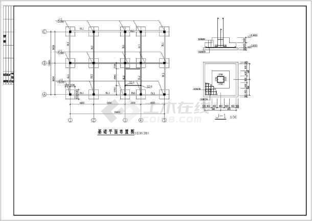 某地框架式餐厅建筑结构施工CAD图-图1