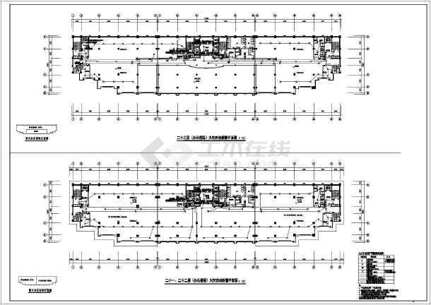 [广东]酒店办公综合体电气全套施工图(含控制系统图)-图2